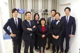 日本住宅 株式会社/【ローンアドバイザー】受注増による純粋な増員です!