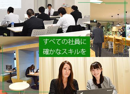 株式会社アテックス/電気・電子系エンジニア★未経験歓迎!★手当充実★日本で唯一の研修制度があります