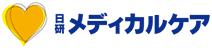 日研メディカルケア