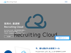 Recruiting Cloud