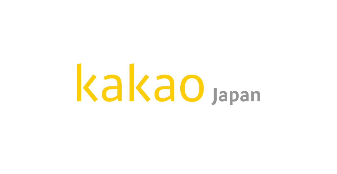 株式会社カカオジャパン