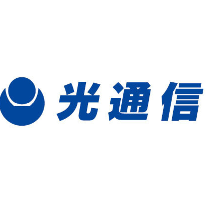 株式会社光通信