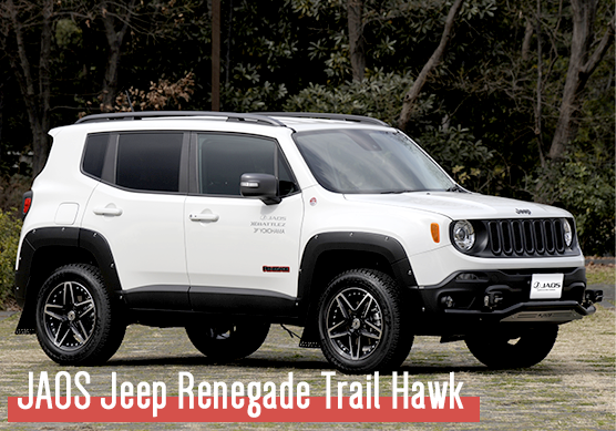 JAOS Jeep Renegade Trail Hawk