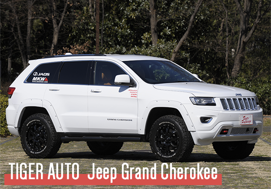 TIGER AUTO  Jeep Grand Cherokee