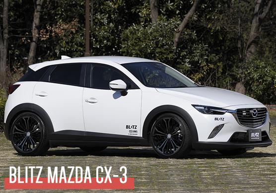 BLITZ MAZDA CX-3