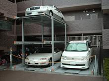 機械式駐車場(多段式)