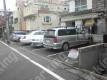 二葉4 月極駐車場 その他写真 1枚目