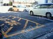 池袋本町3 月極駐車場の周辺写真