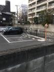 南麻布4 月極駐車場 その他写真 2枚目