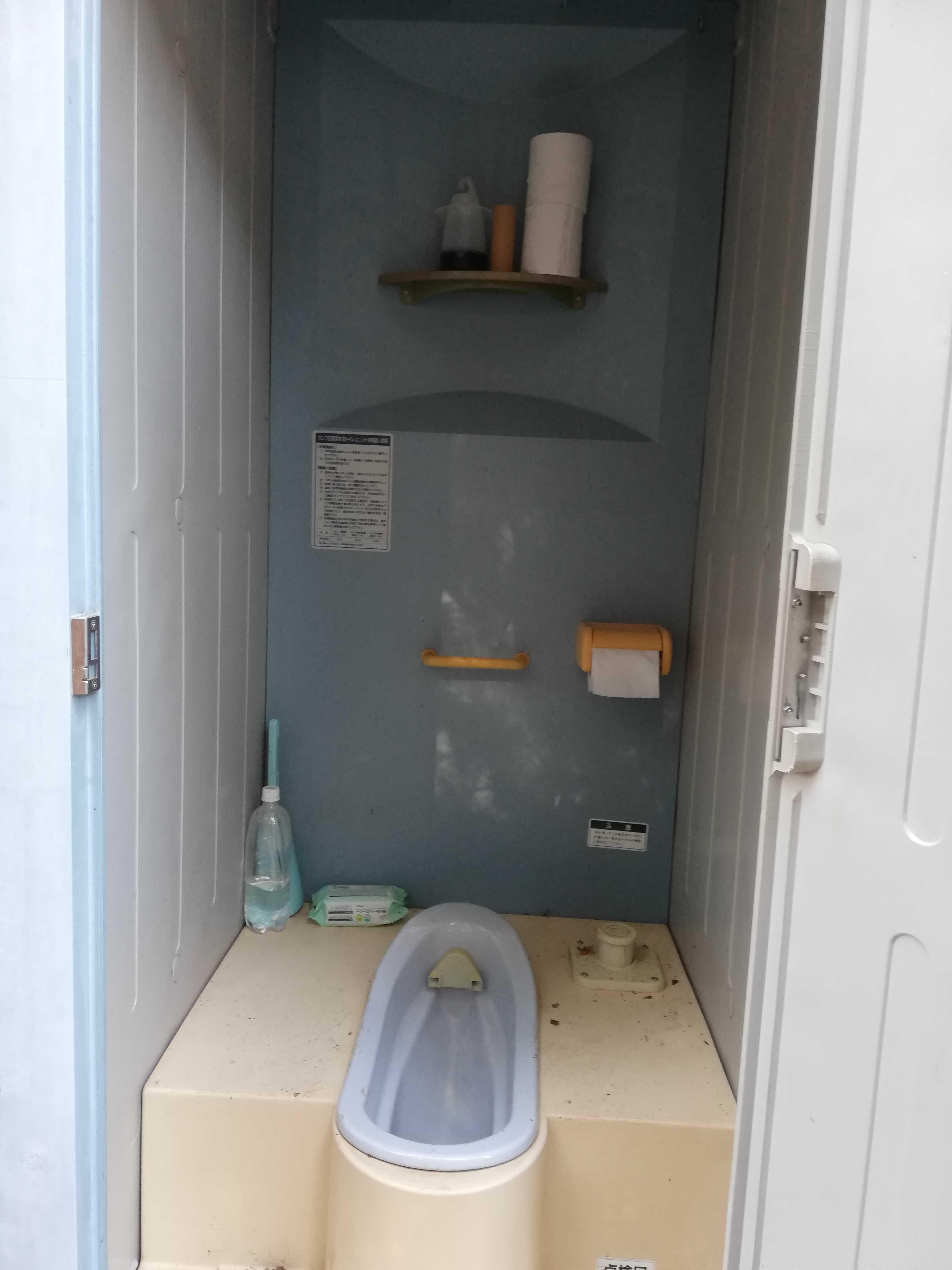 トイレは複数箇所あります。貸し出しの内容に応じてご案内いたします。
