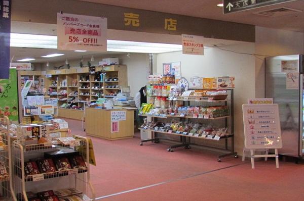 岩手県内のお土産も購入できます。