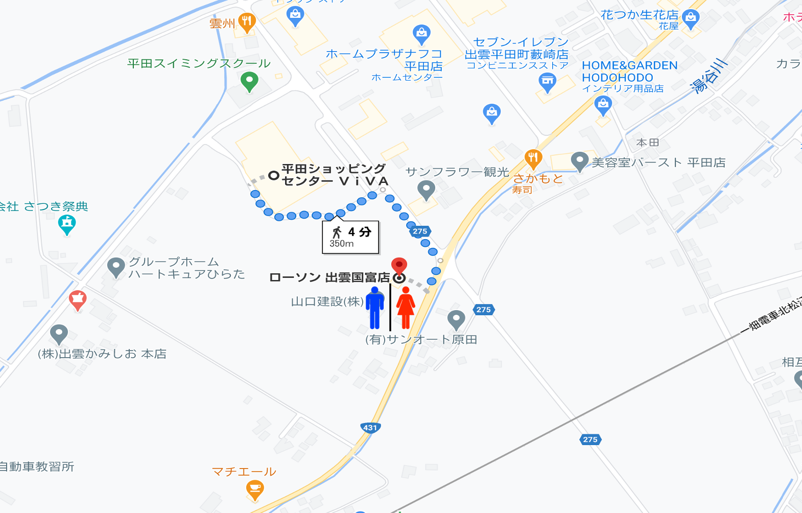 You can use  restroom at this convenience store LAWSON near this station.