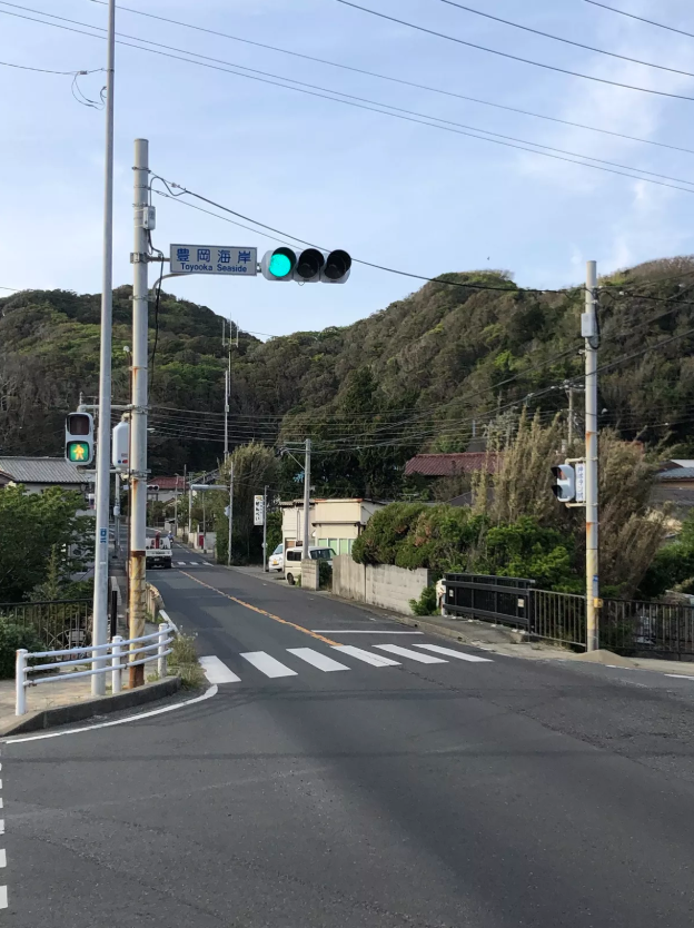 Station Entrance Toyooka Beach Signal