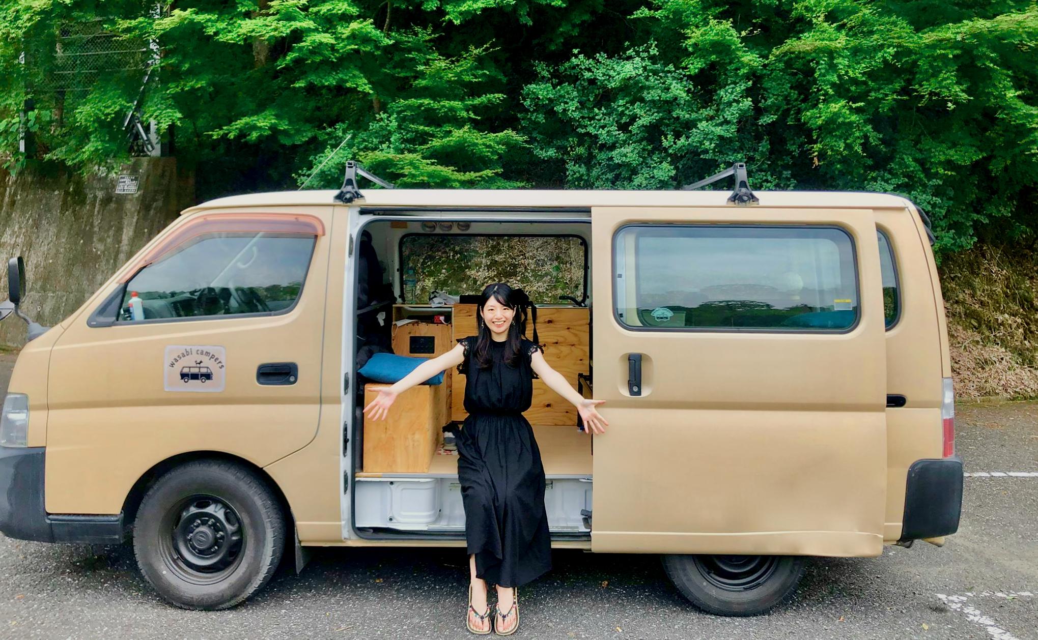 20代女子がキャンピングカーのカーシェア「バンシェア」で日産キャラバンを借りて、千葉県へ車中泊旅してきた