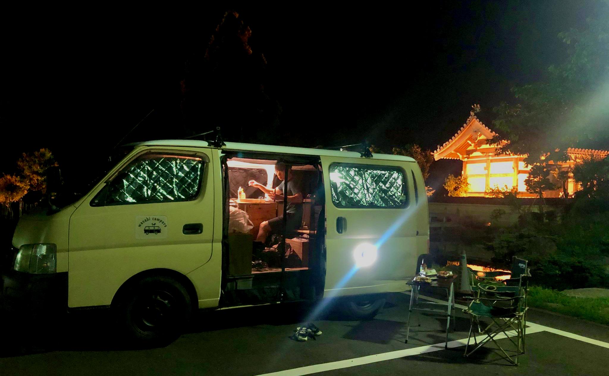 お寺でバンライフ !?20代女子が、千葉県「成龍寺」で車中泊&プチ修行僧体験をしてみた