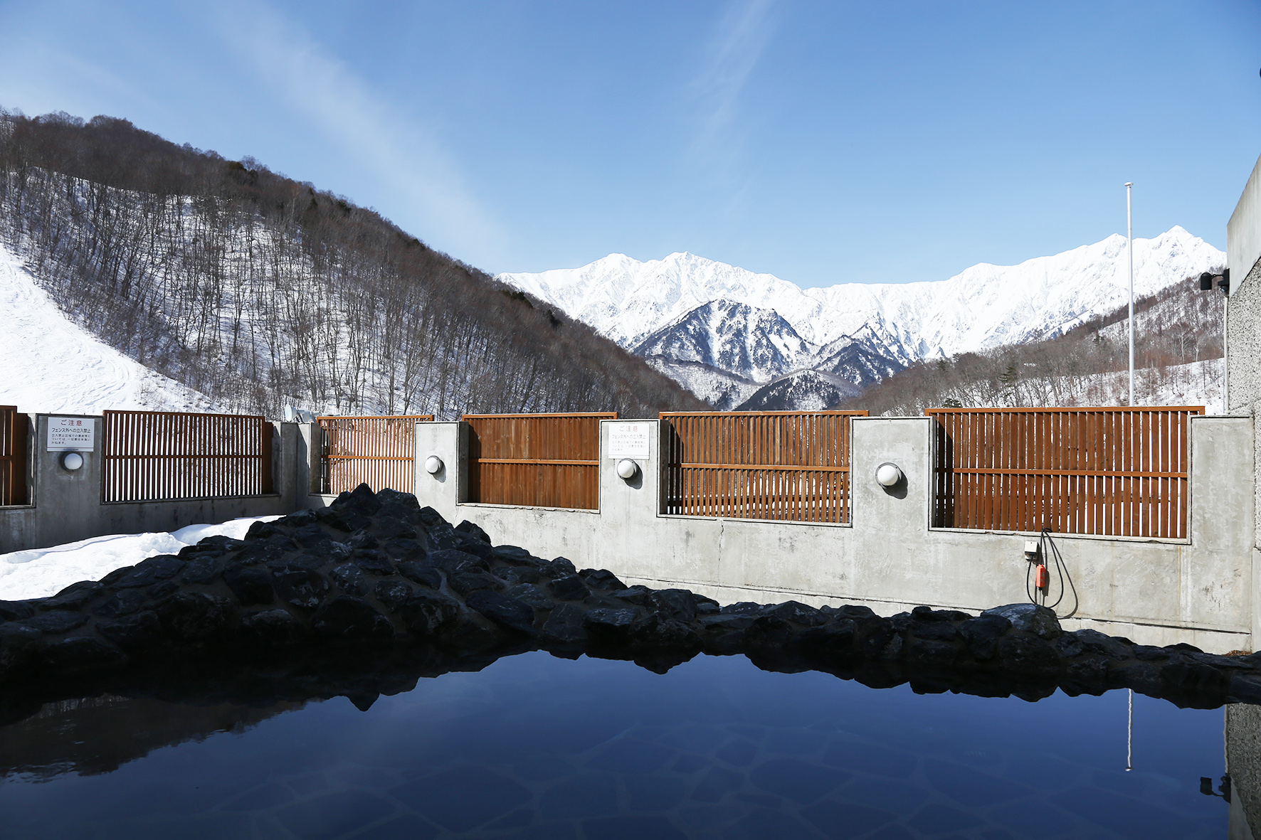 You can use gorgeous spa with nice mountain view