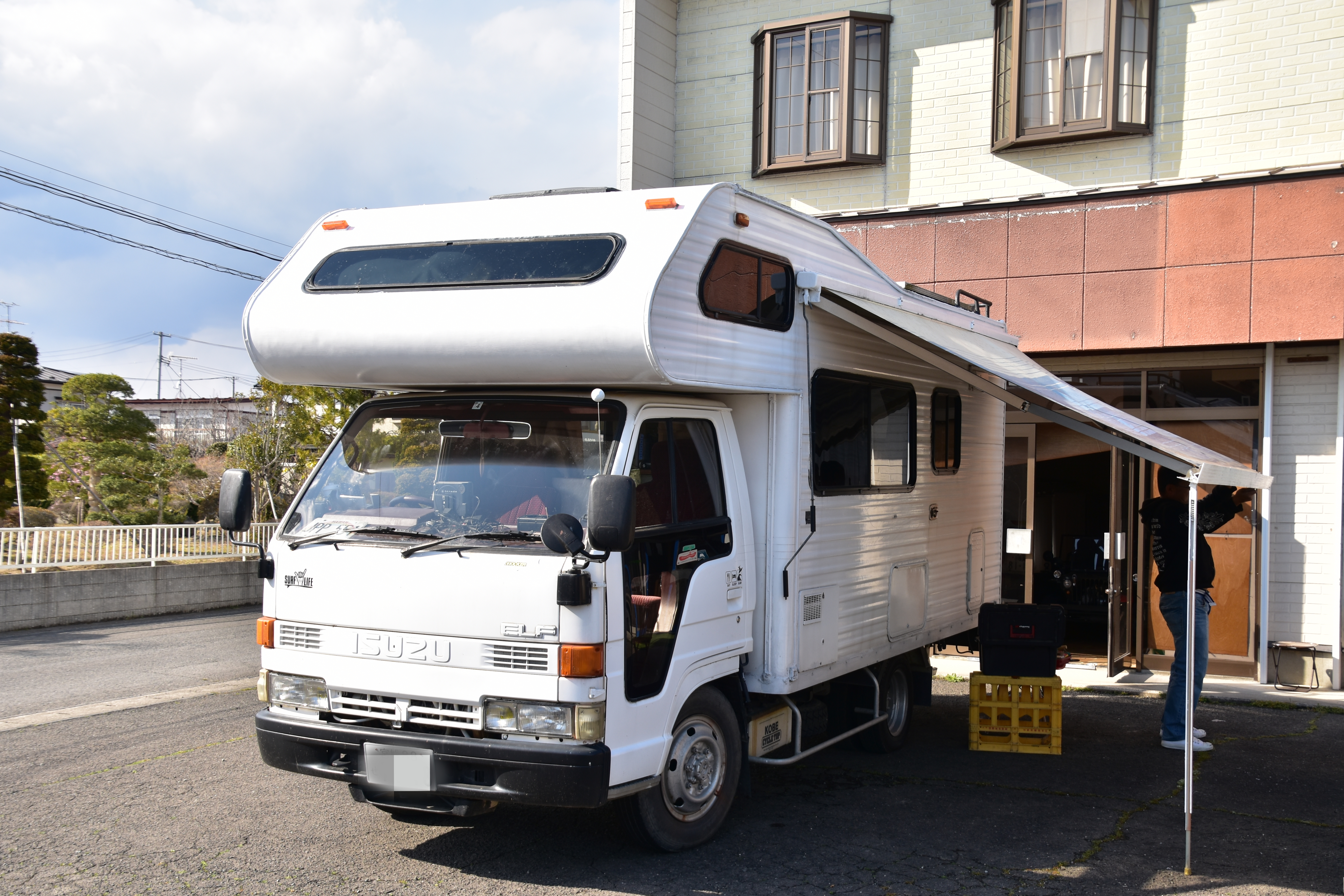 space to carstay