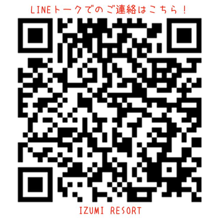 お問い合わせは24時間こちらLINEへどうぞ!LINEはご到着前から滞在中も連絡が便利です。 tel:0557-51-8558 (8:00~18:00)