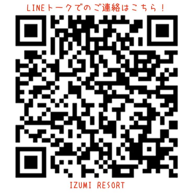 お問い合わせはいつでもLINEでどうぞ!ご到着前から滞在中も連絡が便利です。 tel:090-8076-0461
