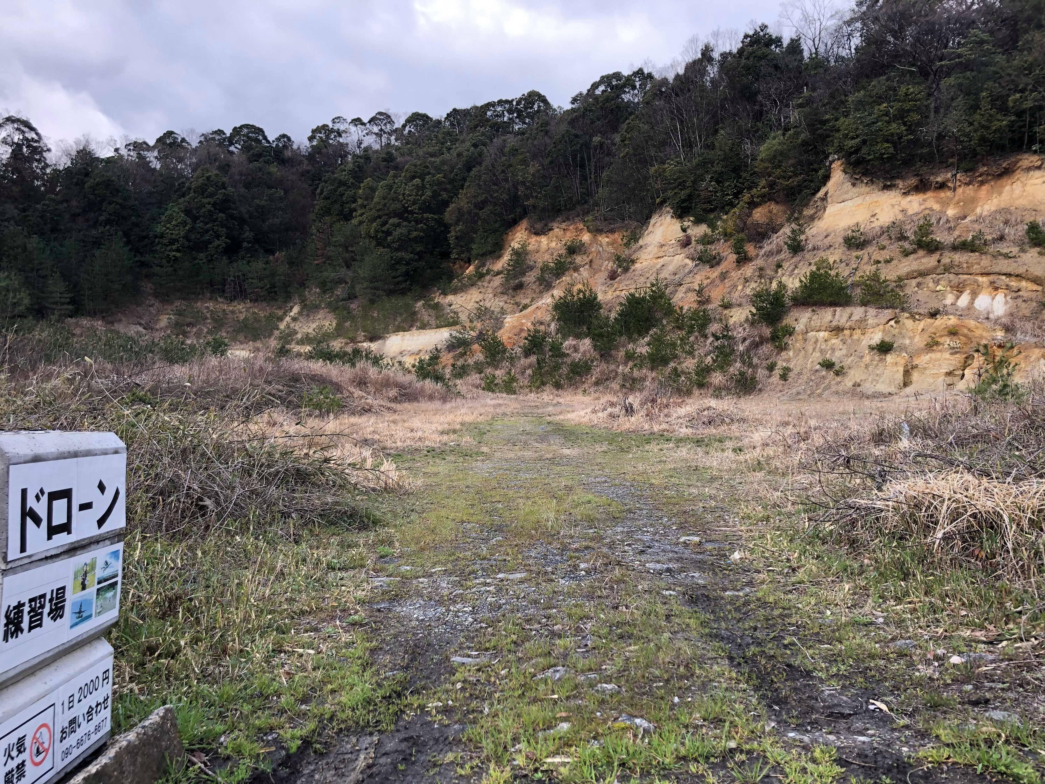 併設のドローン練習場も使用可能です。野球場の外野くらいです。