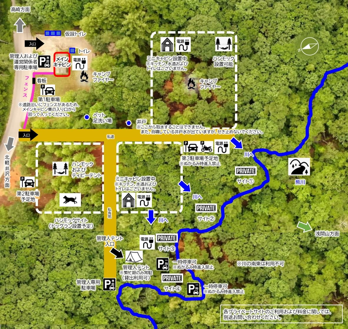 キャンプサイトの全体MAPです