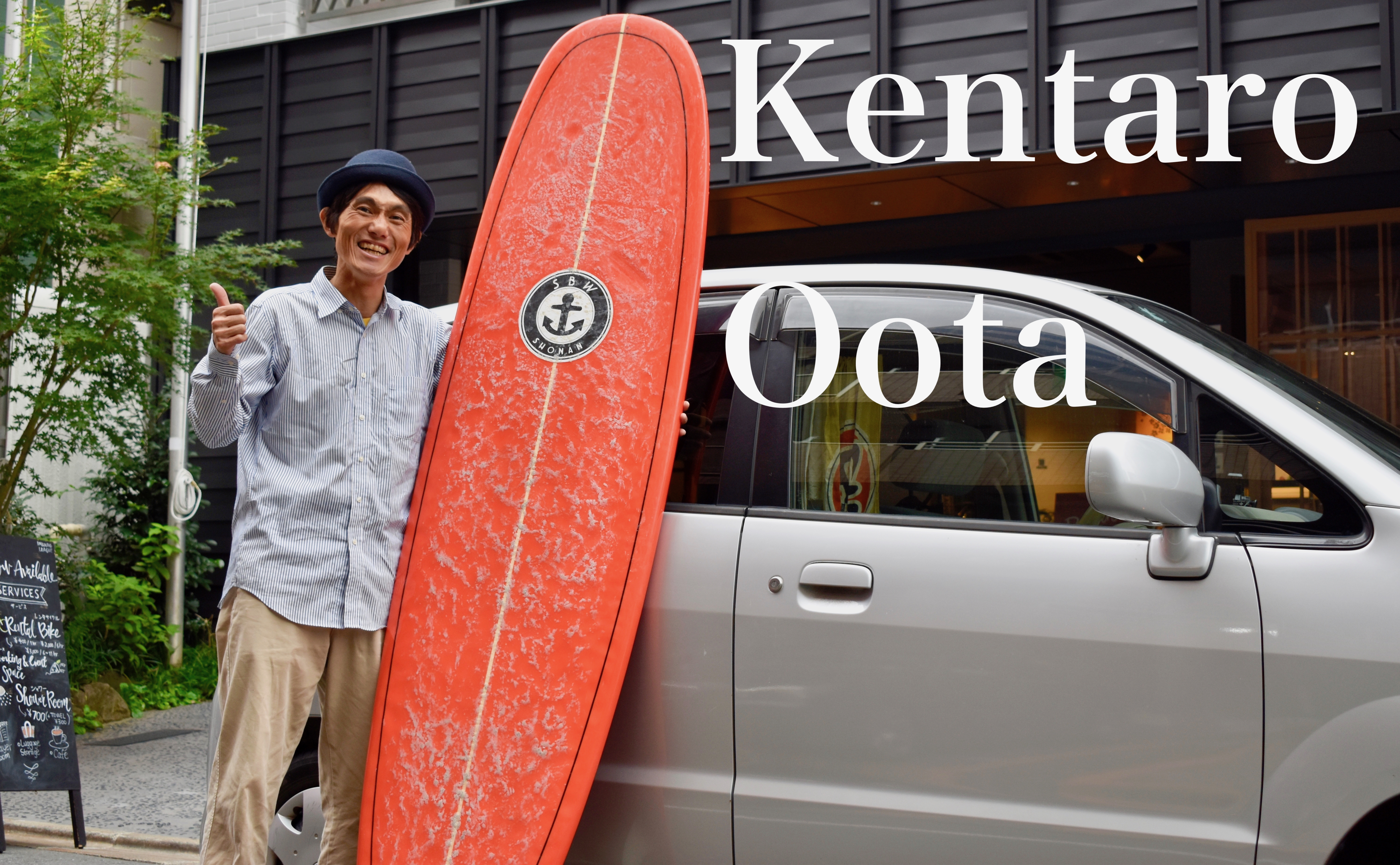 I give back to Earth through surfing and van living | Kentaro Ota