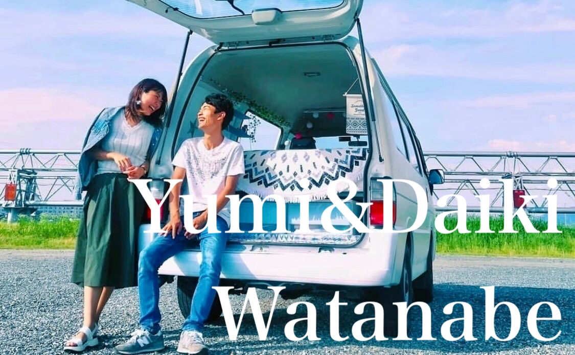 To live true to ourselves we became a car-camping couple | Watanabe Couple