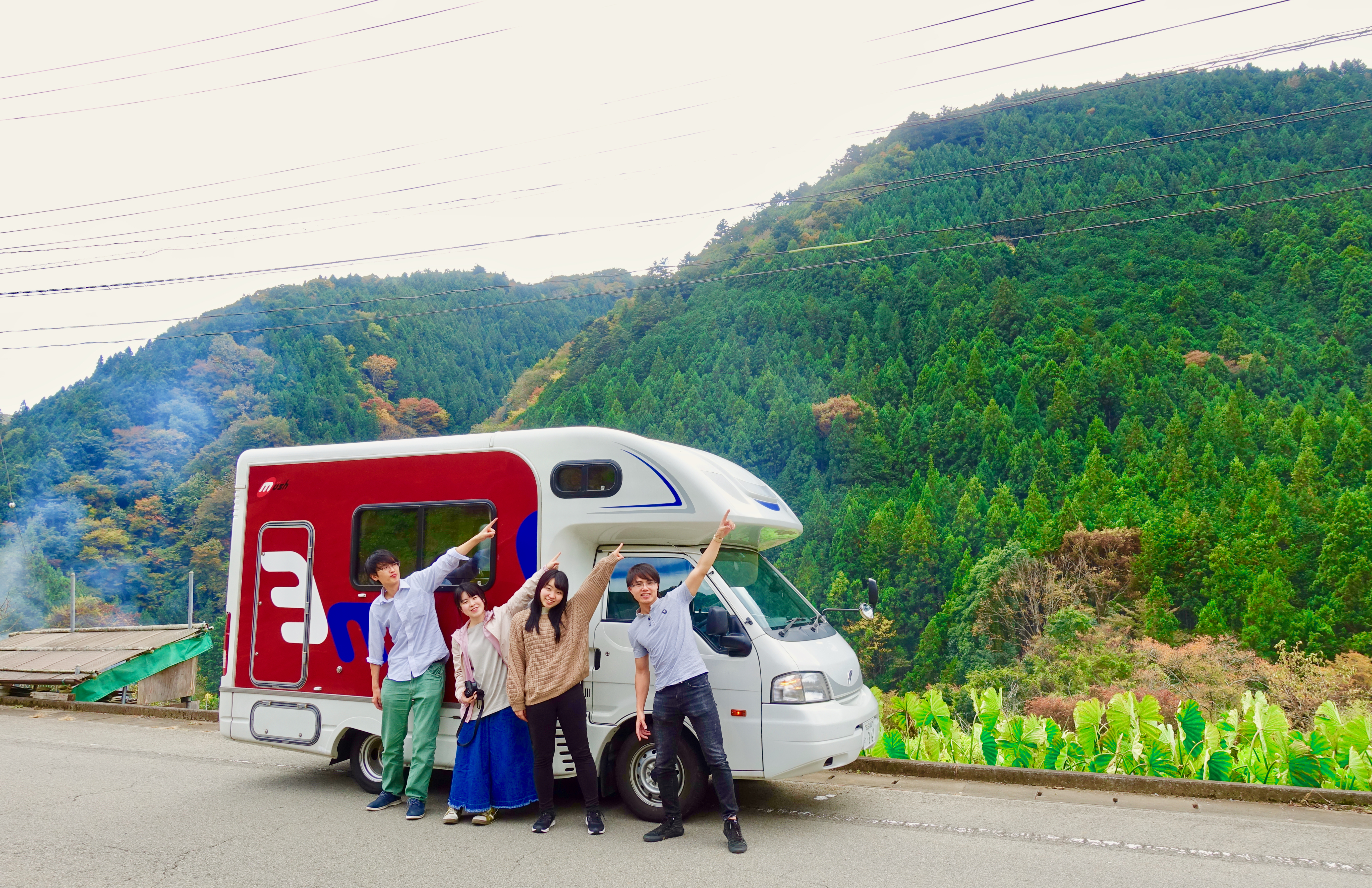 Camping Car Tour in Kosuge Village – Just 2 Hours Away From Tokyo!