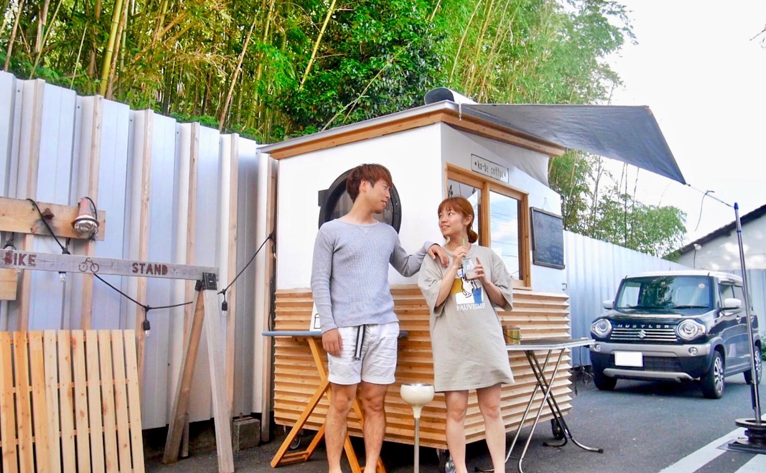 静岡/浜松で車中泊!コーヒースタンド「ナオさんとこ」えりたく夫婦が行ってきた