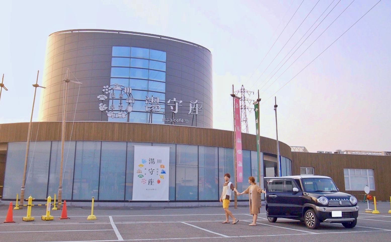 三重県四日市市「四日市温泉 おふろcafé 湯守座」でえりたく夫婦が車中泊してみた