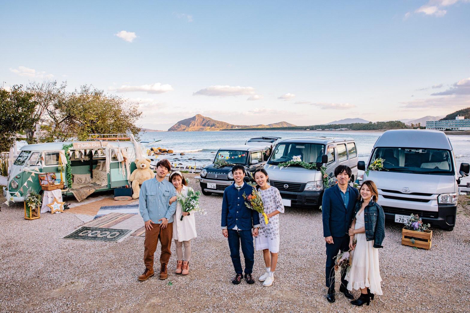 車中泊夫婦の合同結婚式!バンライフが夫婦関係をより良いものにしてくれた