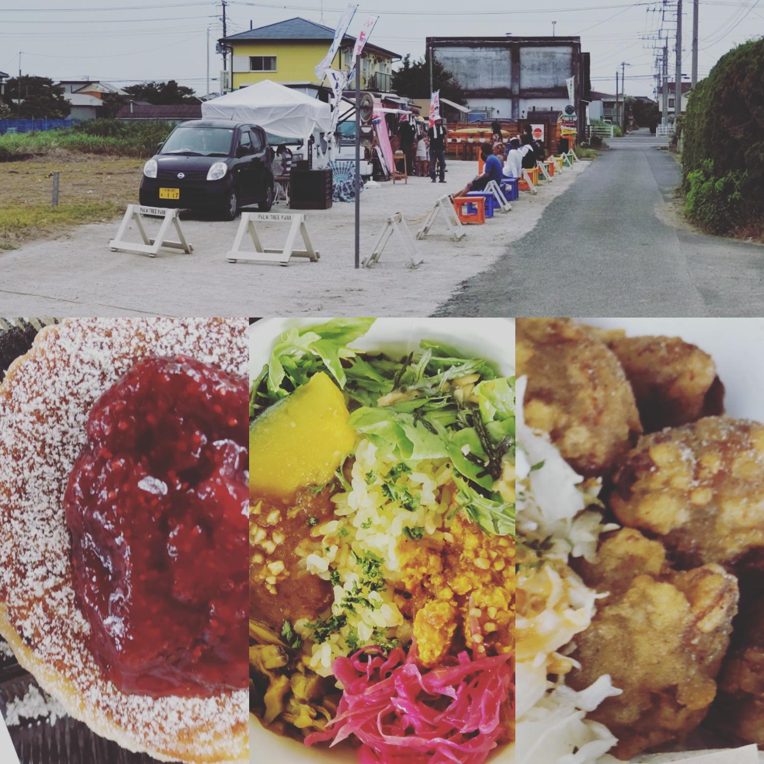 隣の九十九里町のキッチンカー広場Palm Tree Parkでは毎週色々なキッチンカーが集まります。