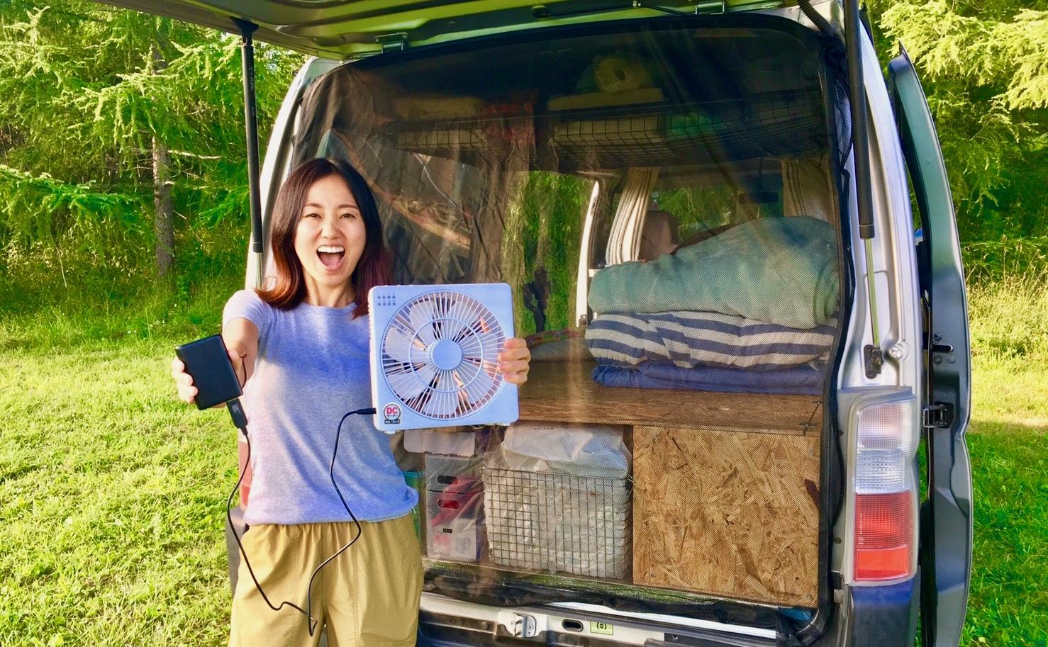 日本三大音楽フェス「フジロック/FUJI ROCK2019」に夫婦で車中泊で参戦してみた!