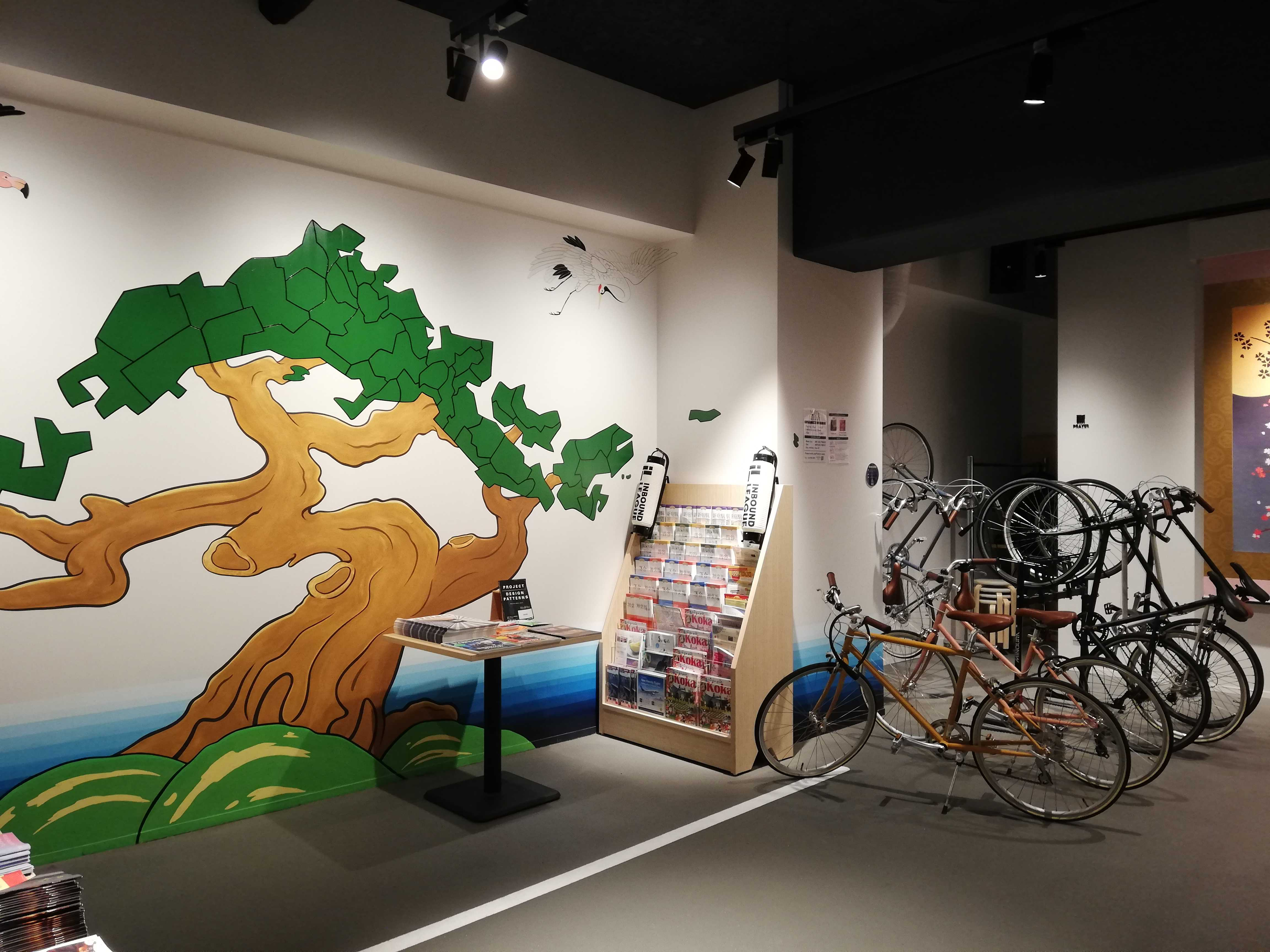 観光案内所で自転車が借りられます