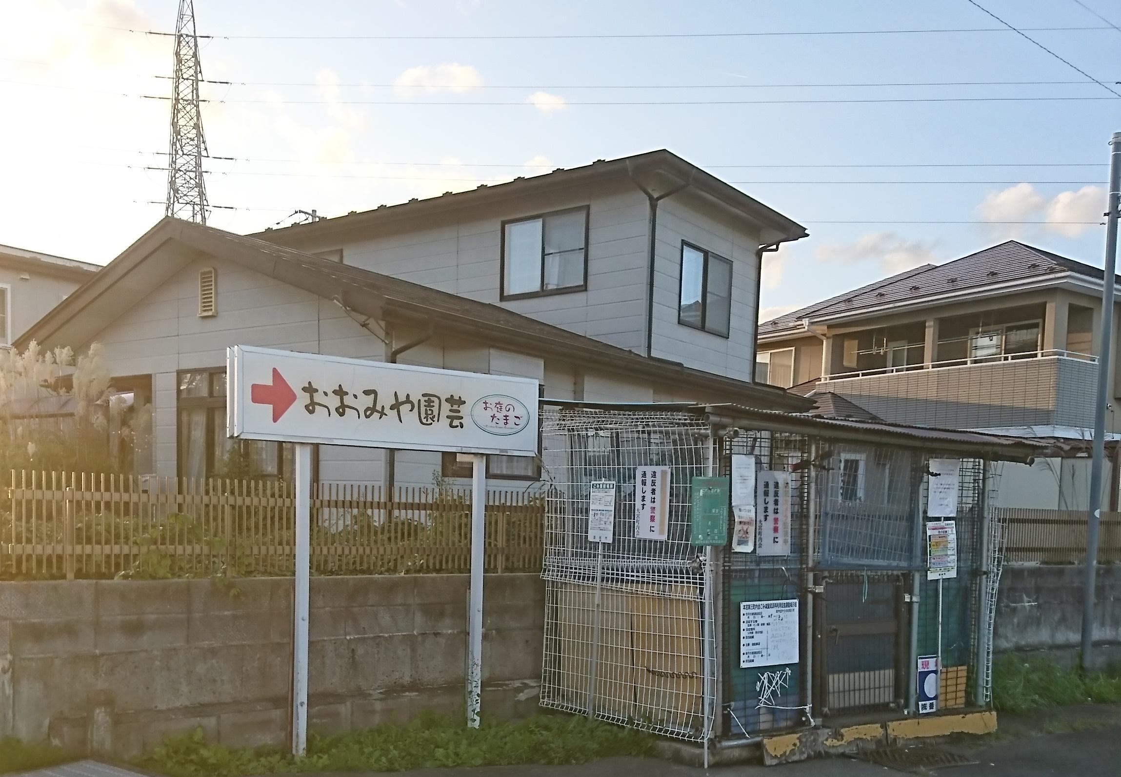 Station photo