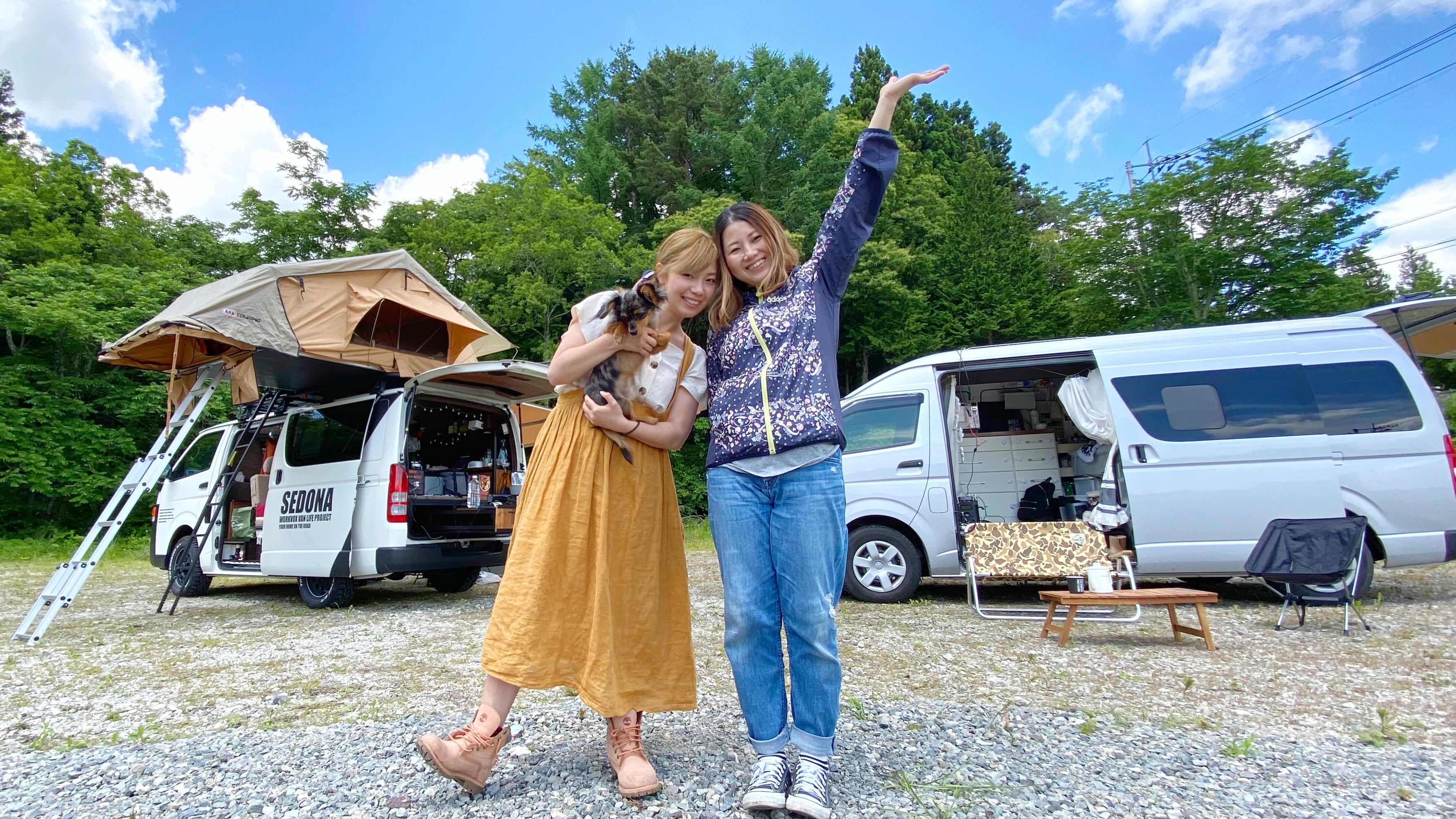 キャンプ と は オート とよねランド オートキャンプ村
