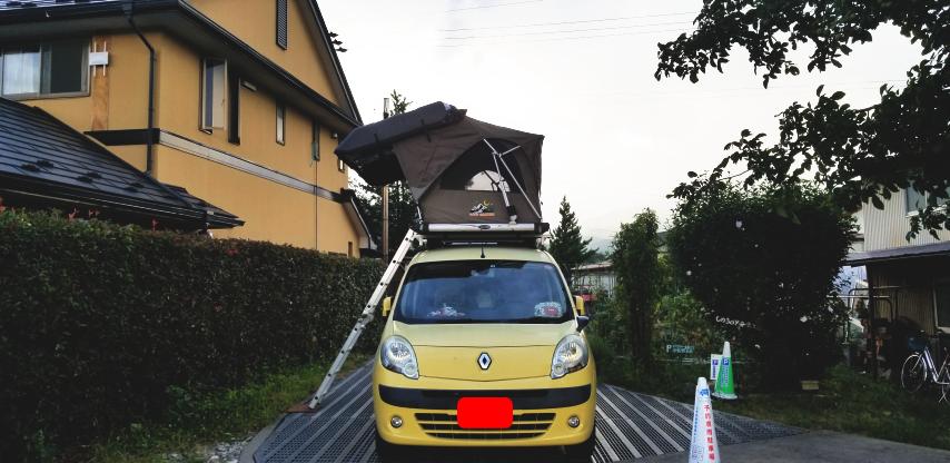 ステーションへの駐車例