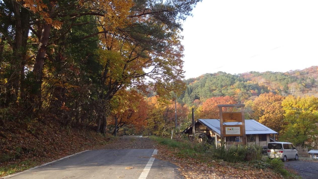 ステーション入口ー紅葉の時期