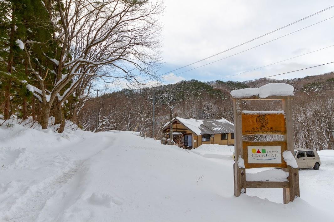 ステーション入り口ー積雪時