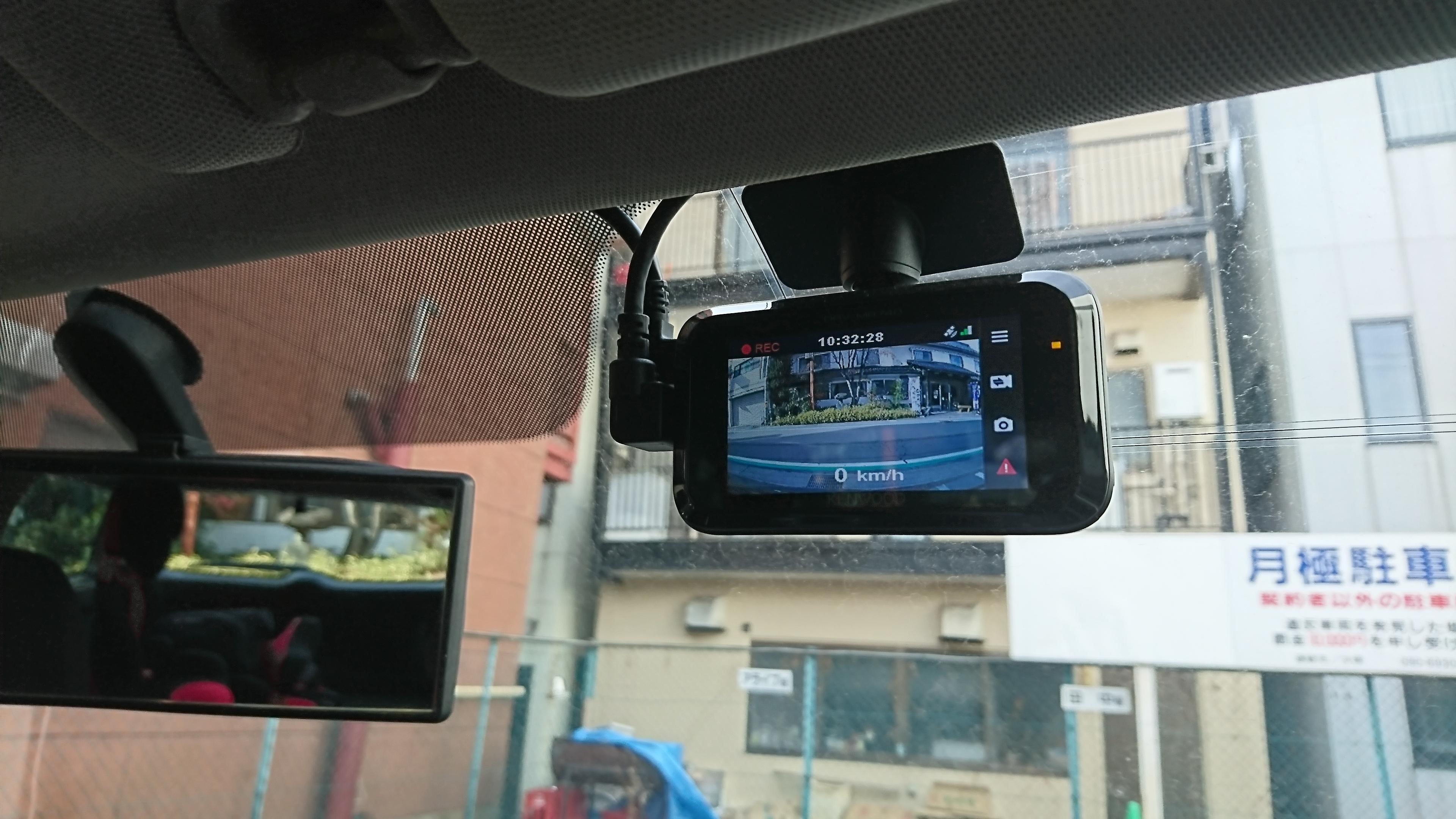 (7)ドライブレコーダー(前後2カメラ)