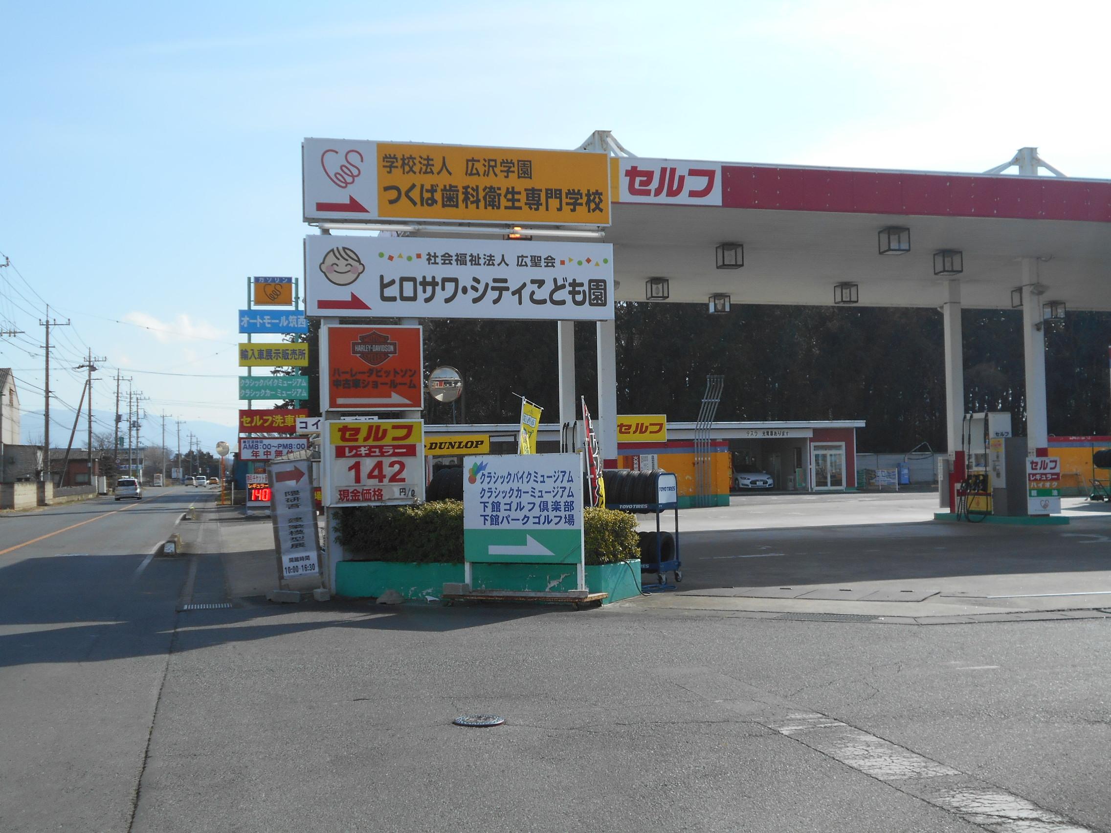 県道7号線入口 茂田給与所