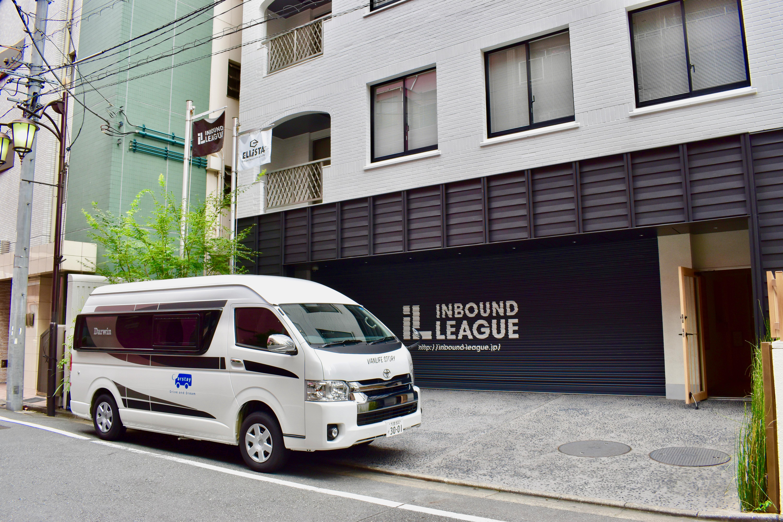 新宿で借りられるキャンピングカーです