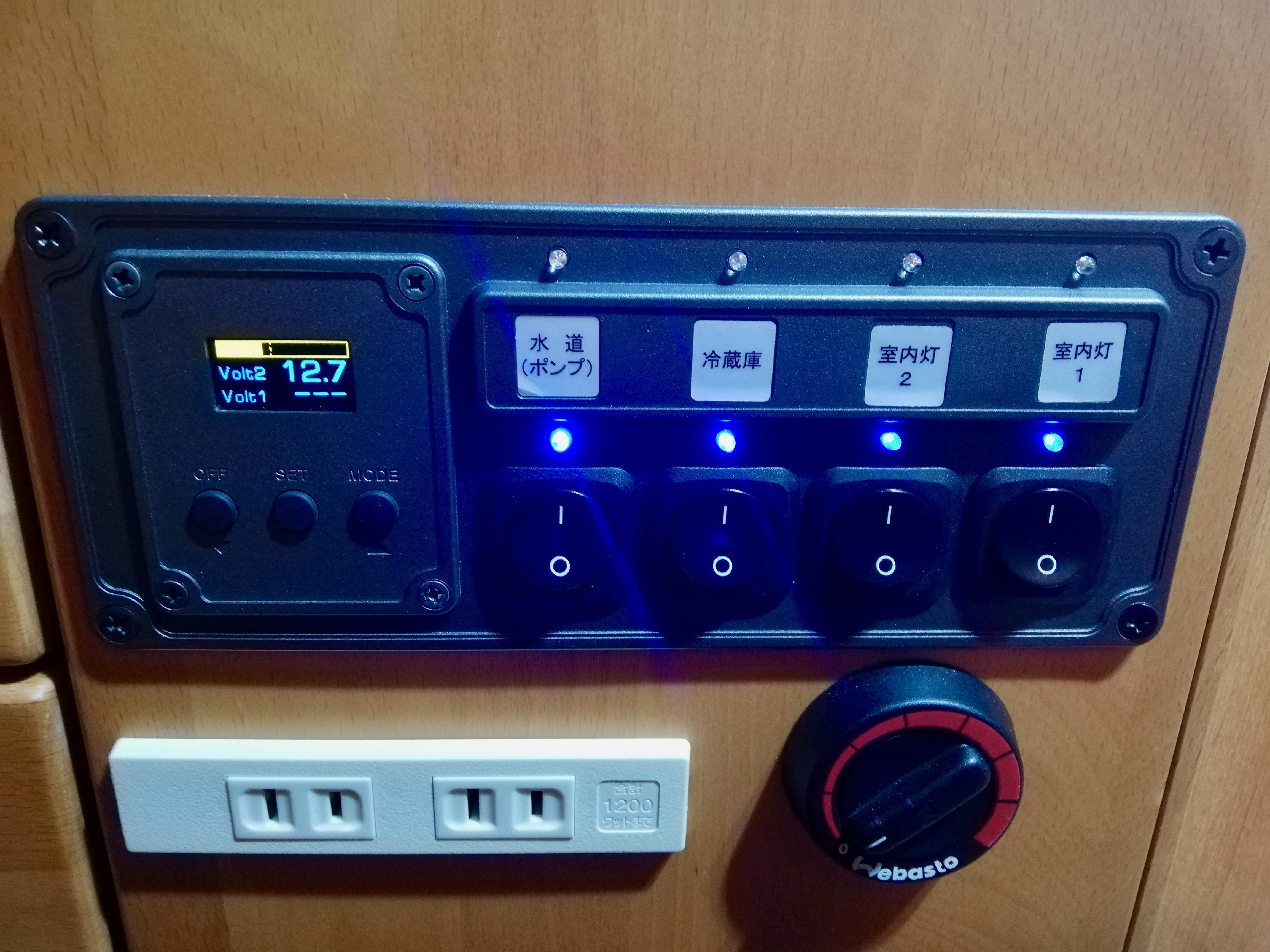 (6)設備(100V電源が2つあります)
