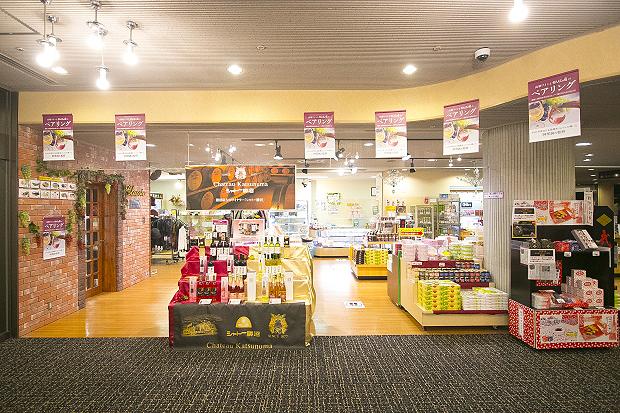 館内売店 営業時間7:30~20:00 山梨県産のワインをはじめ、地元のお土産品を取り扱ってます。
