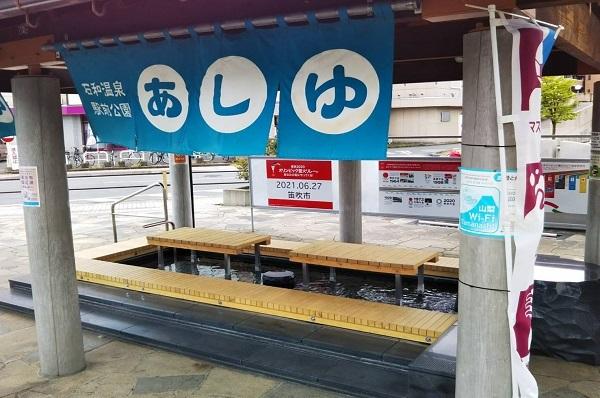 徒歩で約7分にあるJR石和温泉駅前に足湯があります。