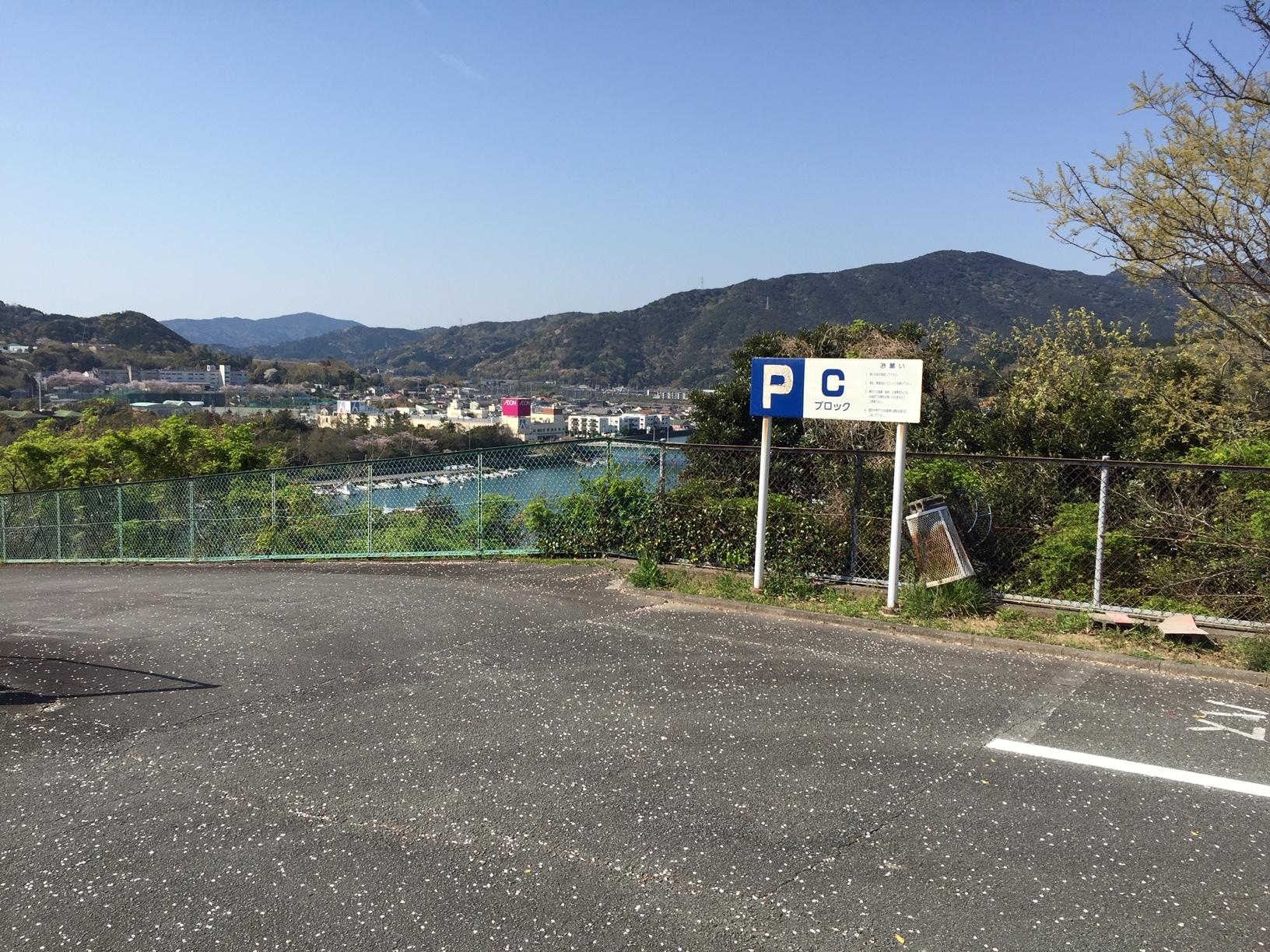 C駐車場入り口