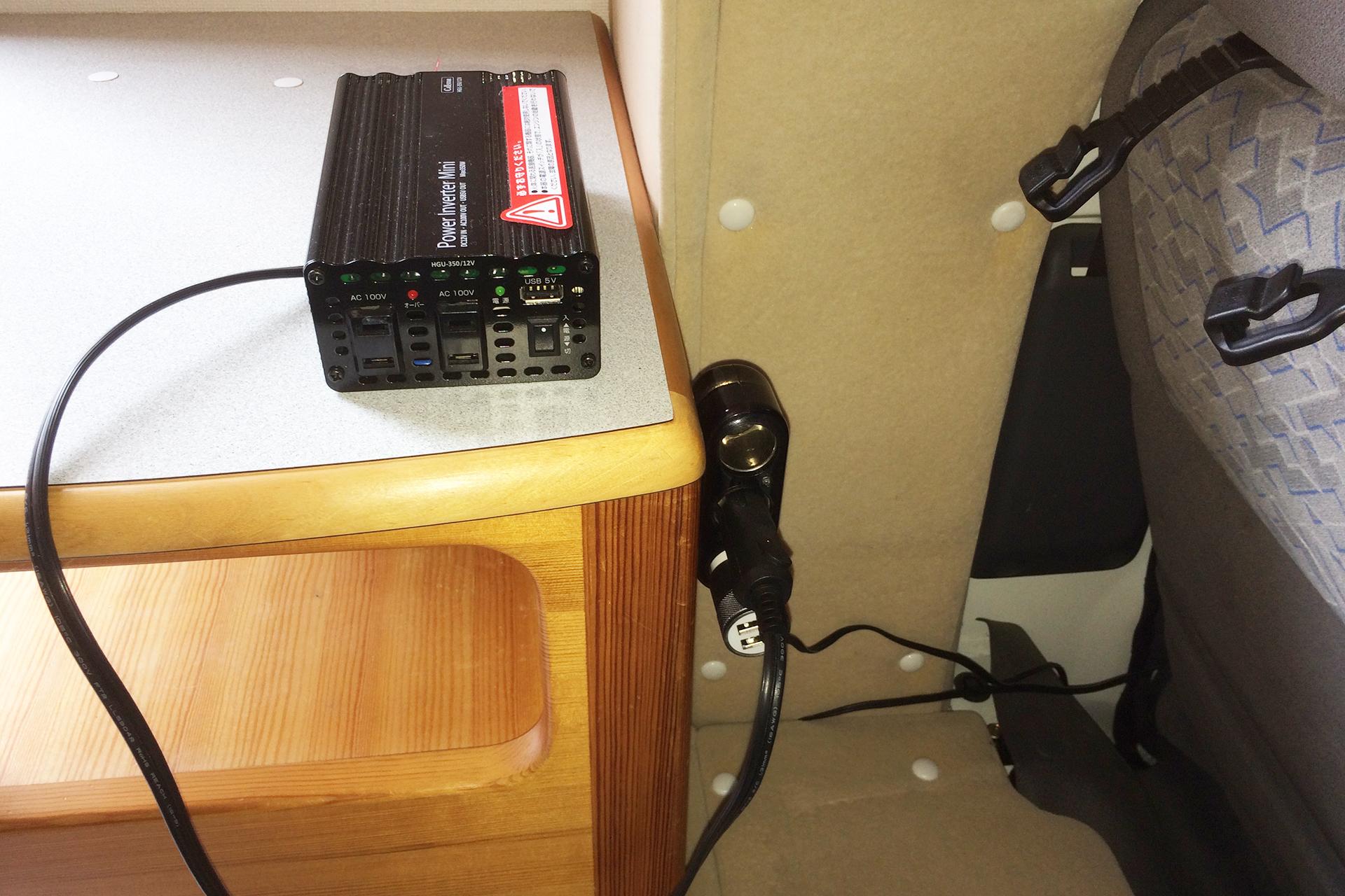 インバータ(360Wまで)とシガーソケット& USB