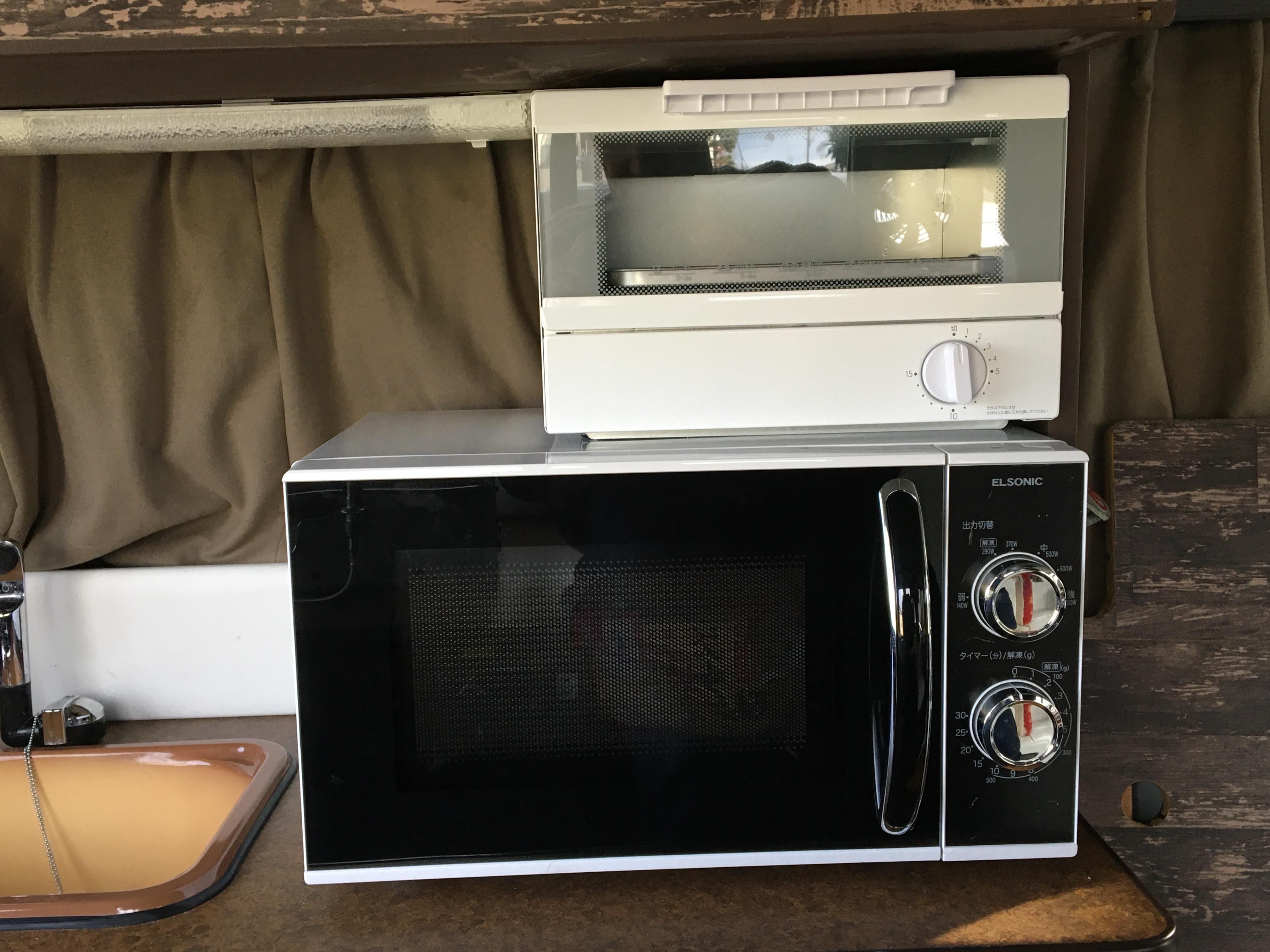 電子レンジとオーブントースター