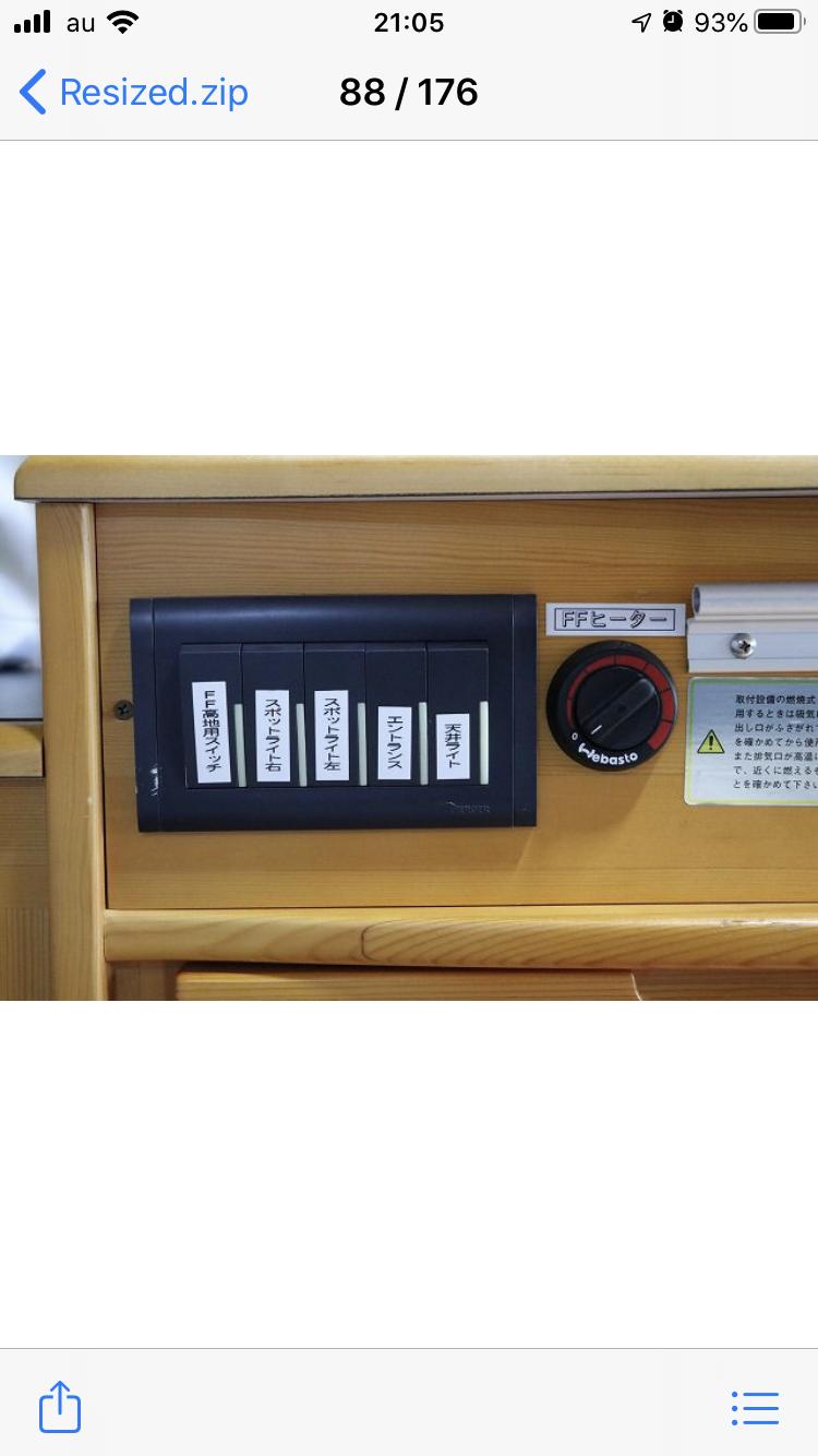 (11)内観(FFヒーター、電源など設備)