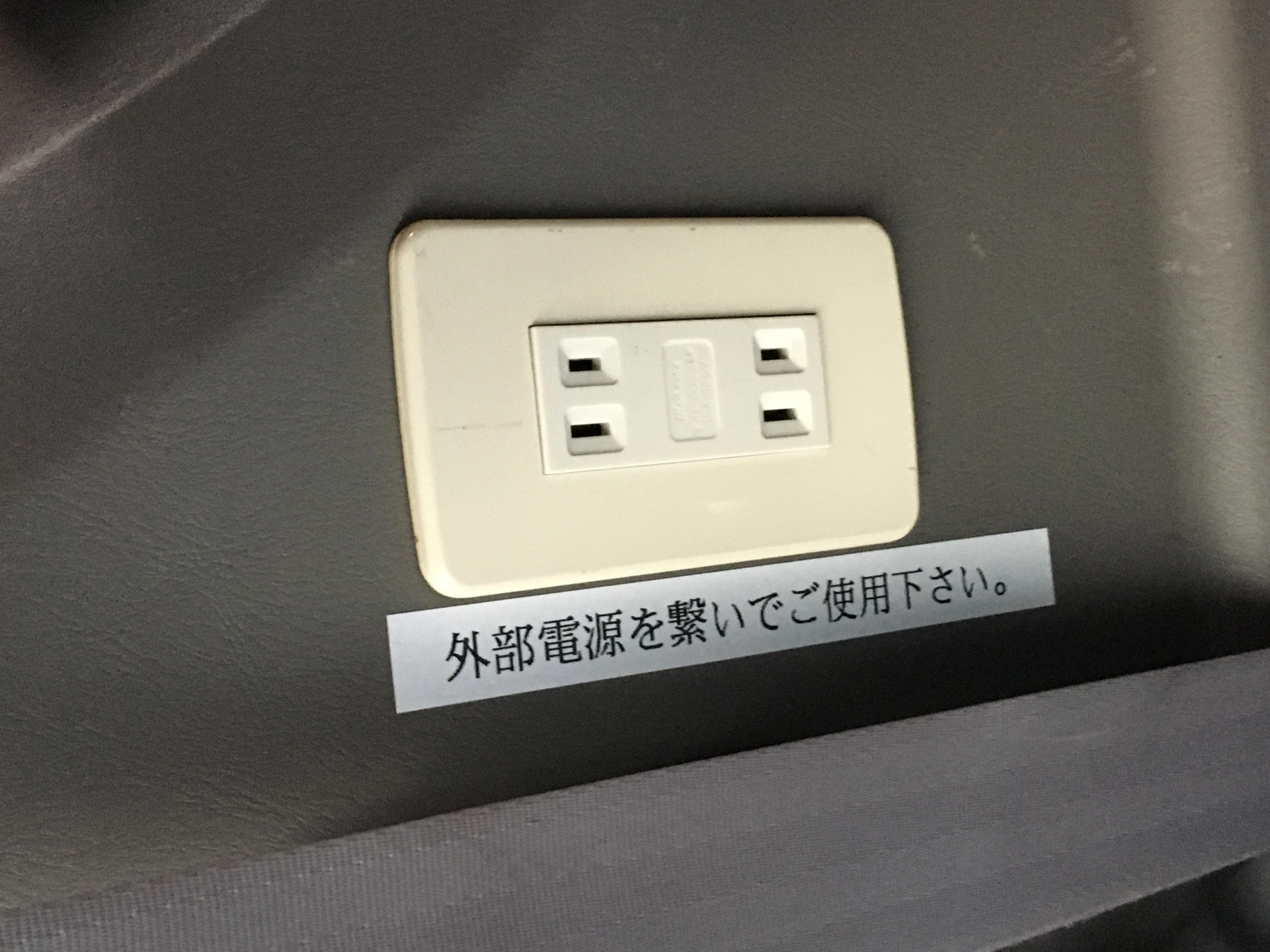 外部電源繋いでご使用下さい